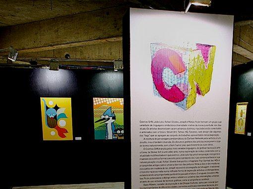 Cartoon Network Bar da Galeria